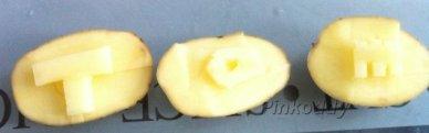 potatotom